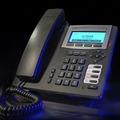 Image of Agfeo 6101434 SIP-Telefon T 16 schwarz