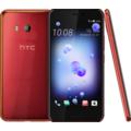 HTC U11 - Solar Red