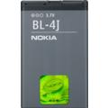 Akku BL-4J 1200 mAh fuer Nokia 600, C6, Lumia 5...