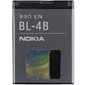 Akku BL-4B 700 mAh fuer Nokia 2630, 2760, 5000,...