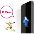 Ozaki O!Coat U-Glaz Displayschutzfolie - Gorilla-Glas - Apple iPhone 7