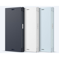 Sony Style-Cover für Xperia X Compact - weiß