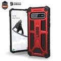 Urban Armor Gear Monarch Case, Samsung Galaxy S10, crimson