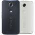 Nexus 6 Handyzubehör