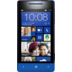 Windows Phone 8S Handyzubehör