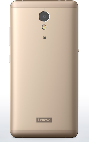 Lenovo P2, gold -