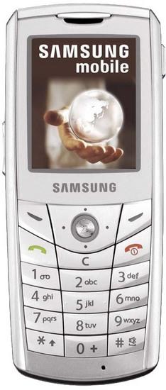 Министр: скачать аську на телефон без регистрации бесплатно samsung e200