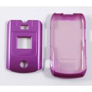 Oberschale Click-On Cover Motorola V3x solid pink