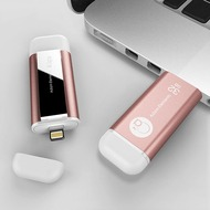 ADAM Elements iKlips Lightning Flashspeicher - 32 GB - rosegold