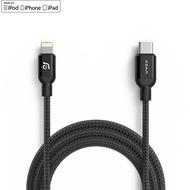 ADAM Elements PeAk II Lightning auf USB-C Kabel, 2m, schwarz, ACBADCL200BBK