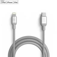ADAM Elements PeAk II Lightning auf USB-C Kabel, 2m, silber, ACBADCL200BSL