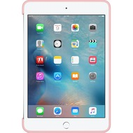 Apple iPad mini 4 Silikon Case, pink