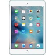 Apple iPad mini 4 Silikon Case, türkis