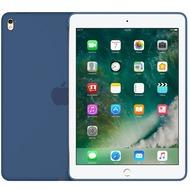 Apple iPad Pro 9,7'' Silikon Case, ozeanblau