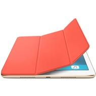 Apple iPad Pro 9,7'' Smart Cover, apricot