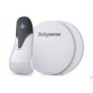 Audioline Babysense 5