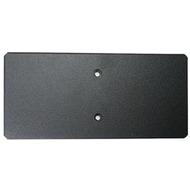 Brodit Montage-Platte - 149 x 69 x 5 mm