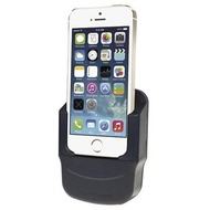Carcomm CMBS-312 Multi-Basys Cradle - Apple iPhone 5/ 5S/ 5C/ SE