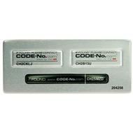 CODE-No.com Sicherheitslabel Mix-Set (3 Stück), silber-schwarz