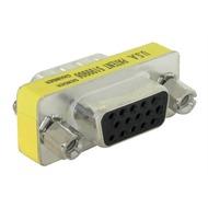 DeLock VGA-Anschluss Kupplung 2x VGA (f)