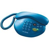 DSC-Zettler ZET-Phone 300 blau