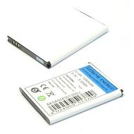 Extreme Energy Li-Ion 1350mAh für Samsung Galaxy Ace S5830/ Galaxy Gio S566