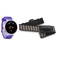 Garmin Forerunner 230 HRM - violett/ weiß
