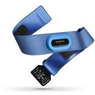 Garmin HRM-Swim Herzfrequenz-Brustgurt (Wassersport), blau