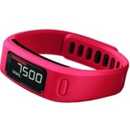 "Garmin vivofit Fitness-Armband ""Fit for Fun"", rot"