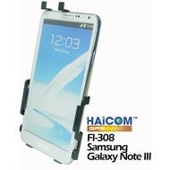 Haicom Halteschale HI-308 für Samsung Galaxy Note 3, N9000, N9002 , N9005