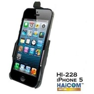 Haicom Halteschale HI-228 für Apple iPhone 5