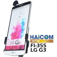 Haicom Halteschale HI-355 für LG G3