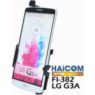 Haicom Halteschale HI-382 für LG G3 LTE-A