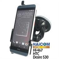Haicom Halteschale HI-467 für HTC Desire 530