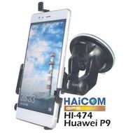 Haicom Halteschale HI-474 für Huawei P9