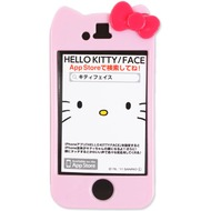 Hello Kitty Character Case Face für iPhone 4 /  4S, rosa