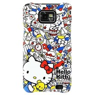 Hello Kitty Character Case Friends für Samsung i9100 Galaxy S2, weiß