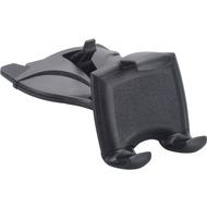 HR Auto-Comfort Quicky Halterung für den CD-Schacht  Universal (58 - 84 mm)  schwarz