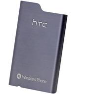 HTC Akkufachdeckel für 7 Pro