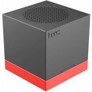 HTC Bluetooth Lautsprecher BoomBass ST A100