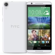 HTC Desire 820, marble white