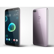 HTC Desire 12 Plus, Warm Silver