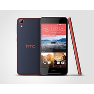 HTC Desire 628, 16GB, sunset blue