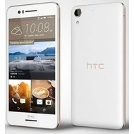 HTC Desire 728G Dual Sim, Classic Rose Gold + White Luxury