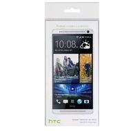 HTC Displayschutzfolie (2 Stück) SP P970 für One max