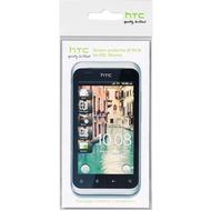 HTC Displayschutzfolie (2 Stück) SP P610 für Rhyme