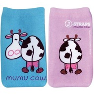 J-Straps Handysocke Mumu Cow, Front & Back
