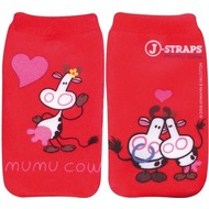 J-Straps Handysocke Mumu Cow, Love You