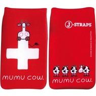 J-Straps Handysocke Mumu Cow, Swiss Cow