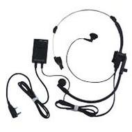 Kenwood KHS-1 Hör-Sprechgarnitur mit VOX
